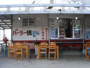 Okinawa(442)