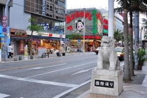Okinawa(470)
