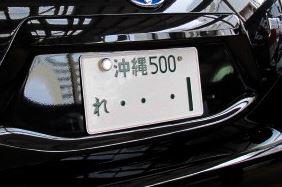 Okinawa(476)