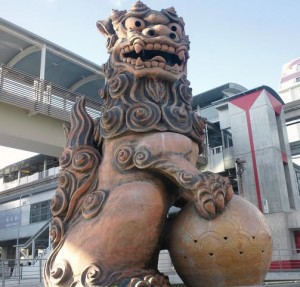 Okinawa(481)