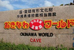 Okinawa(533)