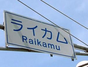 Okinawa(598)