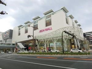 Okinawa(644)
