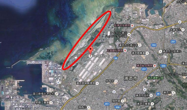 Okinawa(771)