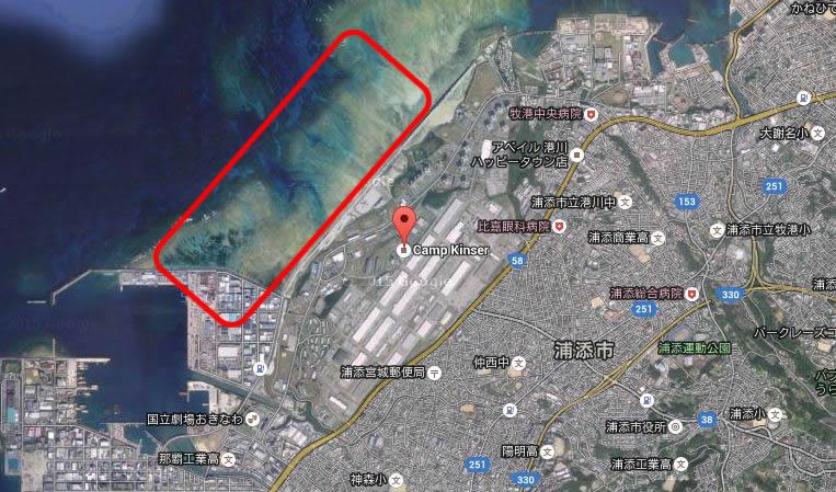 Okinawa(772)