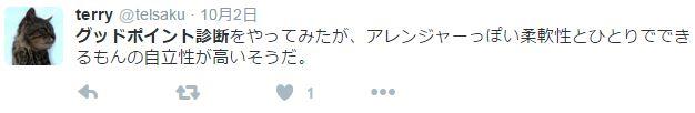 okinawa312