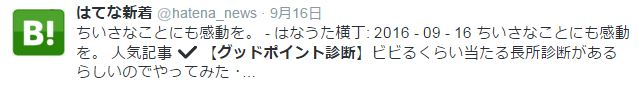 okinawa314