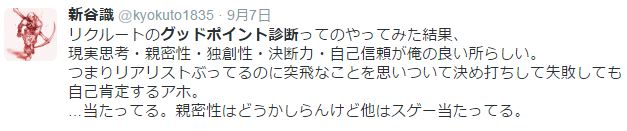 okinawa315