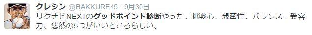 okinawa317