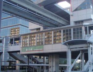 Okinawa(181)