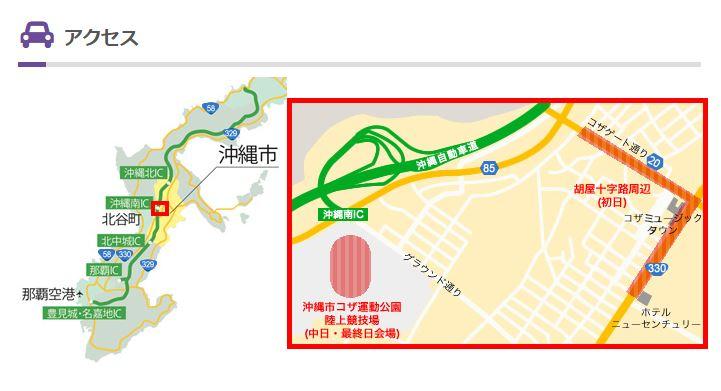 Okinawa(264)
