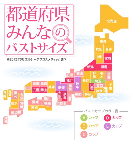 Okinawa(286)