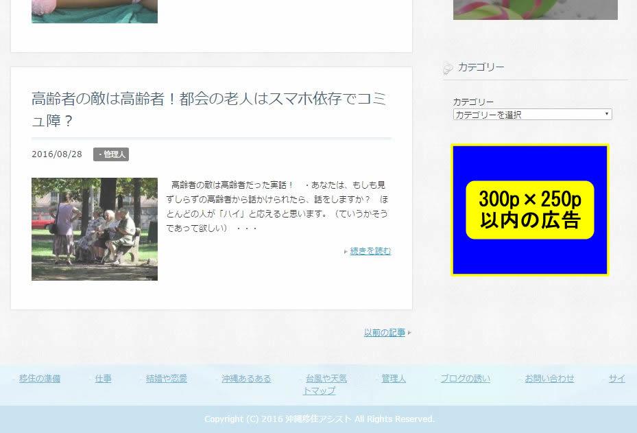 okinawa330