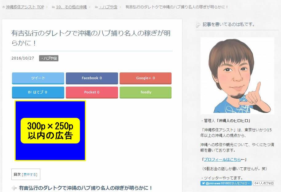 okinawa331