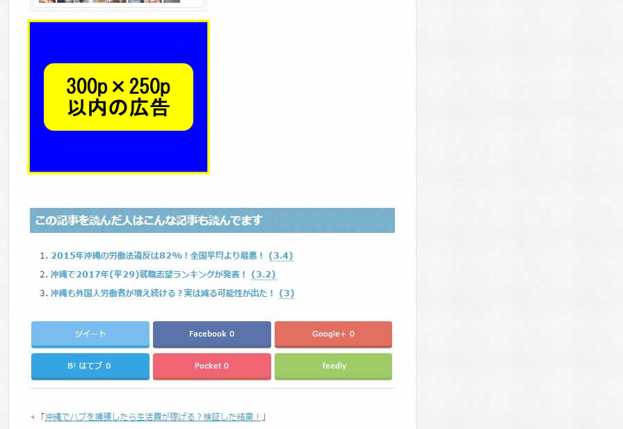 okinawa336